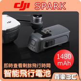 DJI SPARK 智能飛行電池 (p3) 迷你航拍機配件【容量 1480mAh】先創/聯強代理