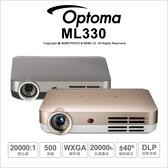 分期免運 / 贈高級HDMI 加價送布幕 Optoma 奧圖碼 ML330 高清微型智慧投影機 500流明 支援手機投影