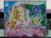 影音專賣店-V21-009-正版VCD*動畫【芭比之夢幻仙境】-芭比公主系列