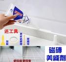 瓷磚美縫劑 180g 磁磚填縫劑 美縫劑 瓷磚縫隙修補膠 防水防霉 修補膠 浴室掃除 溝縫填補