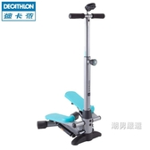 踏步機健身踏步機家用器材靜音多功能美體淺藍色可選xw