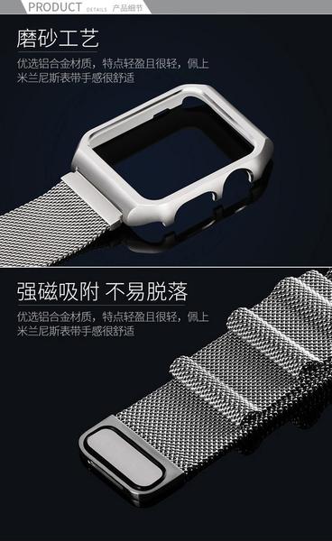 Apple Watch 1 2 3 4 5 通用 米蘭尼斯手錶帶 watch4 保護套 蘋果手錶錶帶 保護殼 不銹鋼帶 Watch3 2 1代