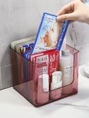 化妝盒 透明面膜收納盒裝放化妝品的盒子桌面置物架宿舍神器浴室護膚家用【快速出貨】