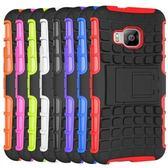 King*Shop~HTC M9 輪胎紋手機殼 HTC M9 帶支架防摔殼防滑手機保護套