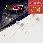 耳環 立體 花朵 金屬 方塊 拼接 個性 耳環【DD1704362】 BOBI  06/22