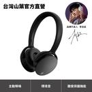 Yamaha YH-E500A 藍牙無線降噪耳罩式耳機-墨霧黑