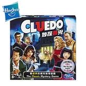 【Hasbro 孩之寶】桌遊 邏輯策略 妙探尋兇 (方盒版) HA5826