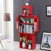 【新年鉅惠】兒童書架書柜雜志玩具收納裝飾架圖書館