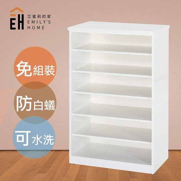 【艾蜜莉的家】2.1尺水洗塑鋼開放式鞋櫃(寬65深37高112cm)(三色可選)