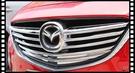 【車王小舖】馬6 馬自達6 ALL NEW Mazda 6 ATENZA 中網框 中網飾條 水箱護罩 裝飾框