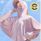 防曬衣女夏季防紫外線透氣防曬罩衫薄外套冰絲防曬服開衫【勇敢者】