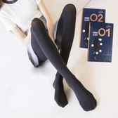 瘦腿襪連褲襪打底襪壓力黑色絲襪美腿襪 防勾絲〖米娜小鋪〗