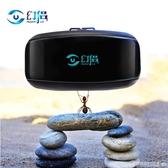 幻侶VR眼鏡手機專用一體機虛擬現實3d智慧手柄家庭電影院頭戴式頭 盔體    《圖拉斯》