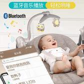 電動嬰兒床嬰兒電動搖搖椅寶寶搖籃躺椅哄娃神器哄睡新生兒安撫椅抖音搖搖床 春生雜貨鋪