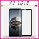三星 2018版 A7 6吋 滿版9H鋼化玻璃膜 螢幕保護貼 全屏鋼化膜 全覆蓋保護貼 防爆 (正面)