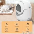 全自動貓砂盆智能貓廁所全封閉式超大號電動鏟屎除臭清理機防外濺 NMS小艾新品