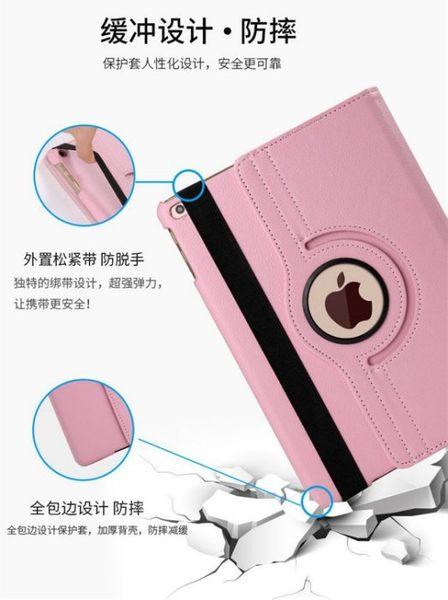 三星 Galaxy Tab A 10 2019 10.1吋 平板保護套 防摔 T510 t515 保護殼 荔枝紋 360°旋轉 支架 平板皮套 外殼
