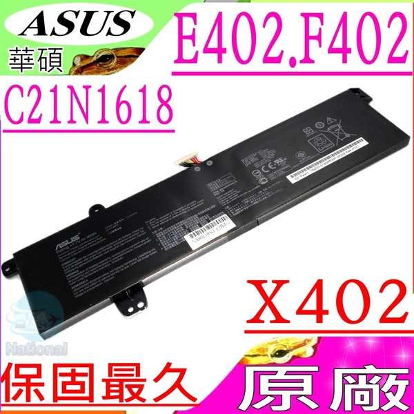 ASUS F402,X402 電池(原廠)-華碩 C21N1618,F402B,F402BA,F402WA,F402C,0B200-01400600M,0B200-0140700
