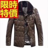 真皮羽絨外套-防寒韓版羊皮男皮衣夾克62w33【巴黎精品】