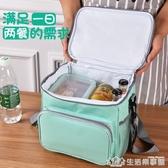 便當袋手提包大號保溫袋飯盒袋防水防油帶飯的手拎包日式大容量 生活樂事館