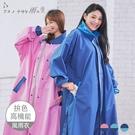【雨之情】時尚高機能風雨衣-拚色搭配共3色 (SGS檢驗合格!)|雨之情品牌雨衣|網購破7000件
