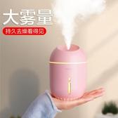 加濕器 迷你usb加濕器靜音家用辦公室桌面孕婦小型空調房間車載噴霧空氣車-凡屋
