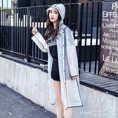 旅行透明雨衣女成人外套韓國時尚男戶外徒步雨披單人長款防雨便攜【PINKQ】