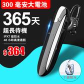 X6無線藍芽耳機掛耳式開車運動防水超長待機蘋果oppo華為小米手機通用男女單耳迷你耳塞式入耳式