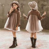 女童洋裝連身裙 秋裝韓版中大兒童春秋裝洋氣長袖公主裙子10歲-炫科技
