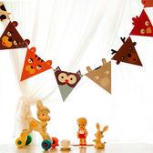 搞怪動物生日派對慶典布置三角彩旗 8枚入 會場布置 派對布置 生日快樂 畢業典禮 三角旗