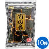 有田製果 海苔卷(70g/包)X10包/箱(即期品:有效期限2018/10/24)