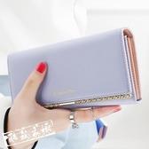 錢夾女 KQueenStar女士錢包 女長版日韓簡約小清新錢包多功能皮夾子錢夾 鉅惠85折