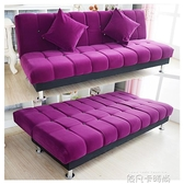 歐式簡易沙發小戶型經濟型客廳懶人租房布藝兩用折疊沙發床1.8米QM 依凡卡時尚