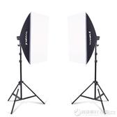 單燈頭柔光箱2燈套裝攝影棚攝影燈柔光箱套裝攝影器材補光燈    《圓拉斯》
