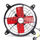 工業排氣扇 排氣扇廚房油煙通風扇強力抽風機14寸家用換氣扇工業抽煙機排風扇 名優佳居 DF