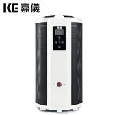 【KE嘉儀】即熱式溫控電膜電暖器 (KEY-D300W)