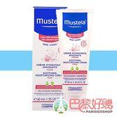現貨 慕之恬廊 敏弱修復面霜 40ML Stelaprotect 敏弱系列 Mustela【巴黎好購】MUS0604001