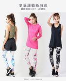GIAT 類繃分壓躍動機能褲(女款) ◆86小舖 ◆
