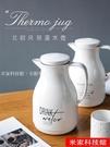 保溫壺 開水熱水瓶家用大容量- 米家WJ