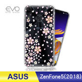 ASUS ZenFone 5 2018 ZF5 ZE620KL 手機殼 奧地利水鑽 立體彩繪 空壓殼 彩鑽 手工貼鑽 防摔殼 - 櫻花