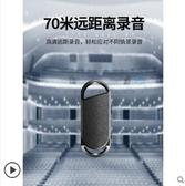 錄音筆小專業高清遠程降噪聲控錄音大容量超長待機隨身袖珍錄音器LX 玩趣3C