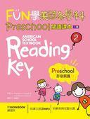 (二手書)FUN學美國各學科 Preschool 閱讀課本(2):形容詞篇【二版】