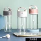 攪拌杯 玻璃攪拌杯電動搖搖杯運動健身蛋白粉杯奶昔水杯子便攜自動