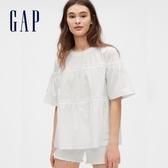 Gap女裝甜美風格褶皺邊飾上衣577994-白色