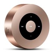 無線藍芽音箱3D環繞連手機直插蘋果音響家用戶外大音量迷你 韓小姐