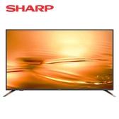 [SHARP 夏普]45吋 FHD 智慧連網液晶顯示器 2T-C45AE1T【加贈 東元14吋DC風扇XA1405BRD】