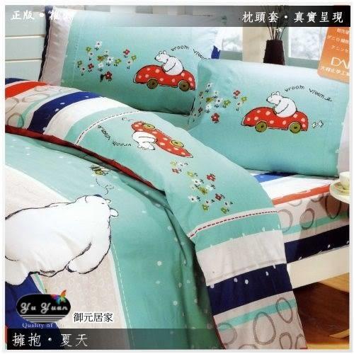 防瞞抗菌【薄床包】3.5*6.2尺/單人『擁抱夏天』精選精梳棉/二件套