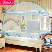 蒙古包蚊帳三開門1.5米1.8m床雙人家用有底拉鍊支架1.2學生宿舍 滿598元立享89折