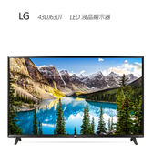 #S LG 43UJ630T LED 43型4K 聯網 LED液晶顯示器