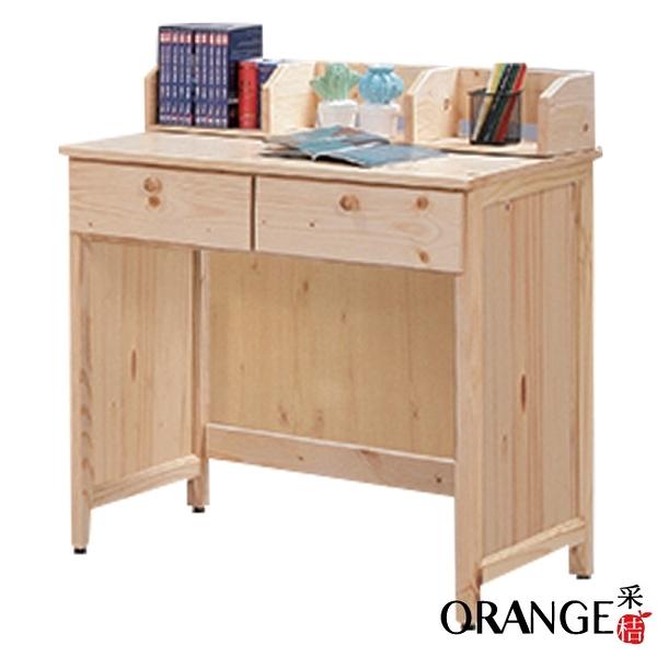 【采桔家居】莉莉 現代3尺二抽實木書桌(含桌上書架)
